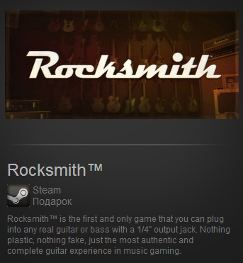 Rocksmith™ (Steam Gift / Region Free)