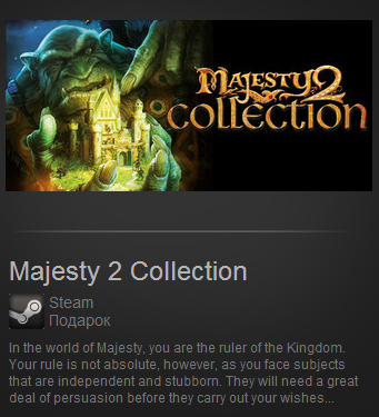 Majesty 2 Collection (Steam Gift / Region Free)
