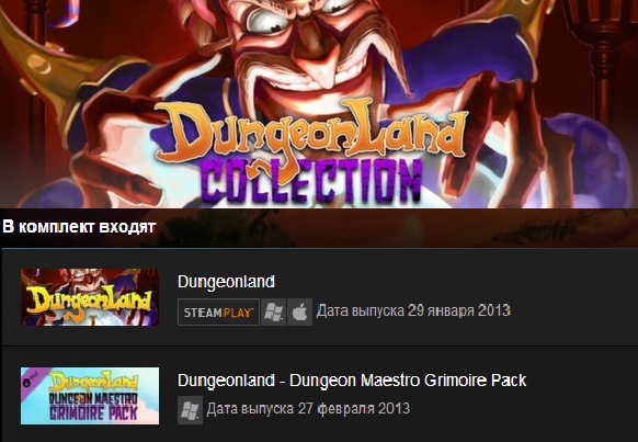 Dungeonland Collection (Steam Gift / Region Free)