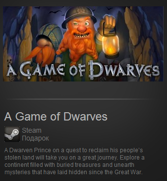 A Game of Dwarves (Steam Gift / Region Free)