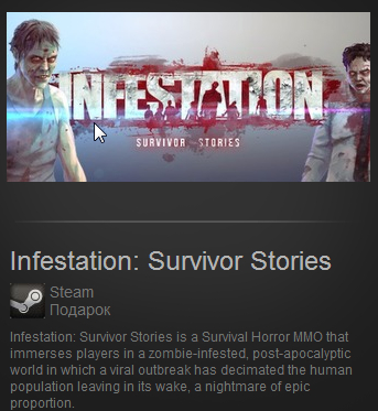 Infestation: Survivor Stories / The War Z (Steam Gift)