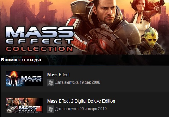 Mass Effect Collection (Steam Gift / Region Free)