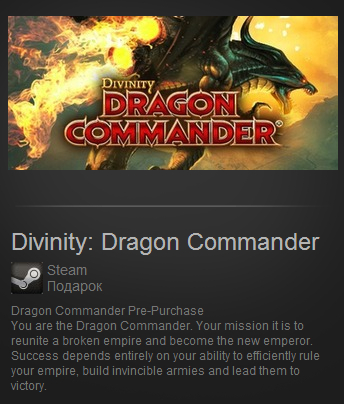 Divinity: Dragon Commander (Steam Gift / Region Free)