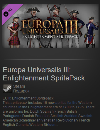 Europa Universalis III: Enlightenment SpritePack Steam