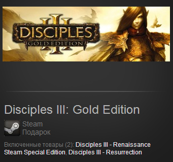 Disciples III: Gold Edition (Steam Gift / Region Free)