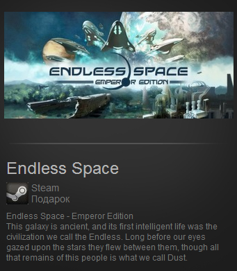 Endless Space Emperor Edition (Steam Gift/ Region Free)