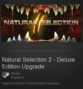 Natural Selection 2 Deluxe Edition Upgrade (Steam ROW)