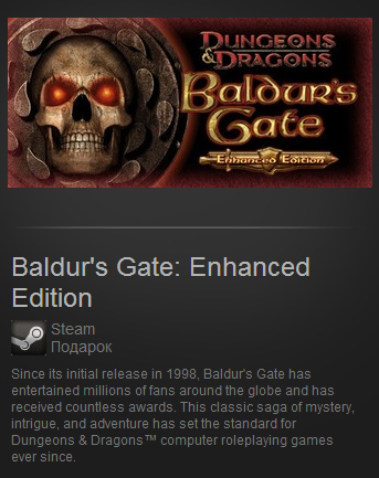Baldur´s Gate: Enhanced Edition (Stem Gift / ROW)