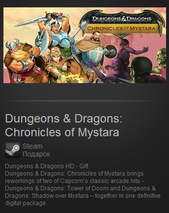 Dungeons & Dragons Chronicles of Mystara Steam Gift ROW
