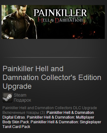 Painkiller Hell and Damnation Collector´s Edition Upgra