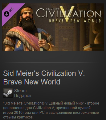 Sid Meiers Civilization V:Brave New World SteamGift ROW