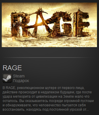 RAGE (Steam Gift / Region Free)