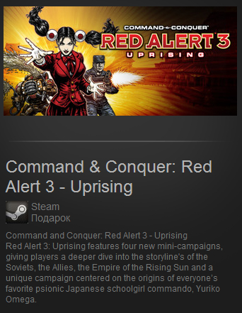 Command & Conquer: Red Alert 3 - Uprising (Steam Gift)