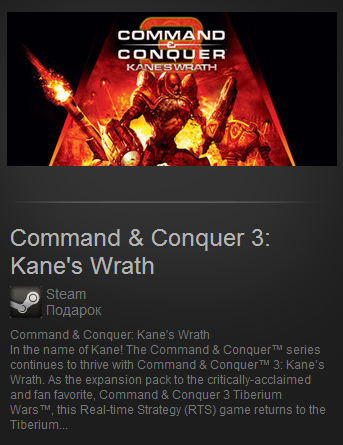 Command & Conquer: Kane´s Wrath (Steam Gift / Reg.Free)