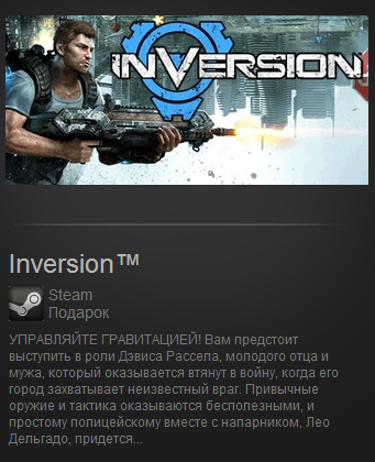 Inversion (Steam Gift / Region Free)