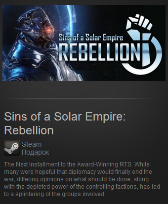 Sins of a Solar Empire Rebellion (Steam Gift / ROW)