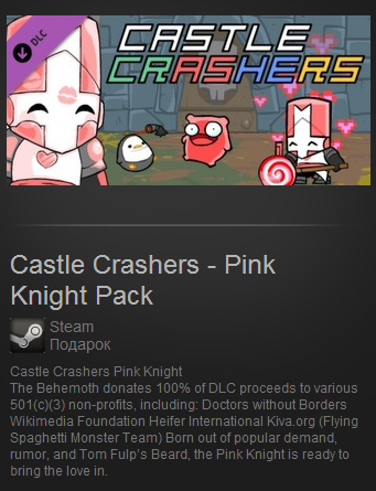 Castle Crashers - Pink Knight Pack (Steam Gift / ROW)