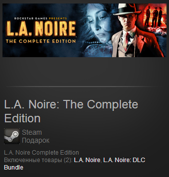 L.A. Noire: The Complete Edition (Steam Gift/ Reg.Free)