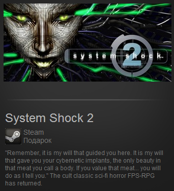 System Shock 2 (Steam Gift / Region Free)