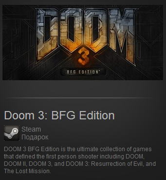 Doom 3: BFG Edition (Steam Gift / Region Free)