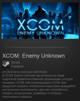 XCOM: Enemy Unknown (Steam Gift / ROW)