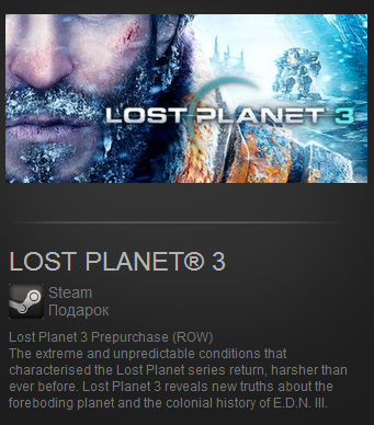 Lost Planet 3 Pre-Purchase (Steam Gift / Region Free)