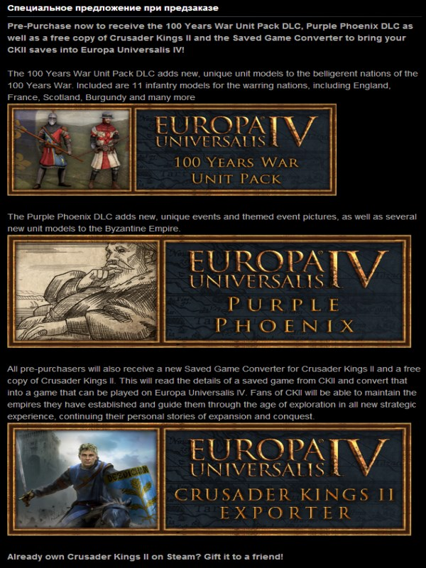 Europa Universalis IV: Digital Extreme Edition SteamROW