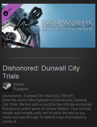 Dishonored - Dunwall City Trials RHCP (Steam Gift / RU)