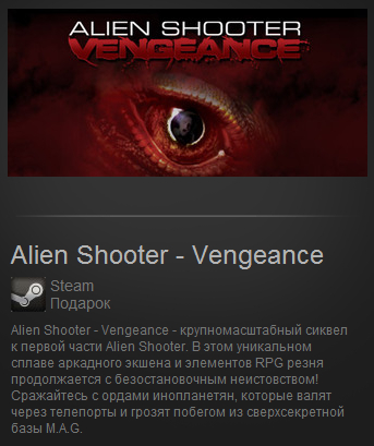 Alien Shooter - Vengeance (Steam Gift / Region Free)