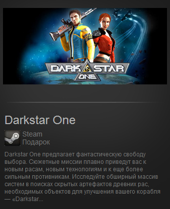Darkstar One (Steam Gift / Region Free)