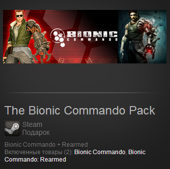The Bionic Commando Pack (Steam Gift / Region Free)