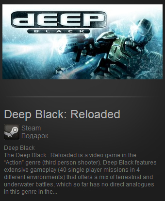 Deep Black: Reloaded (Steam Gift / Region Free)