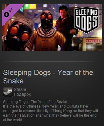 Sleeping Dogs - Year of the Snake  (Steam Gift / ROW)