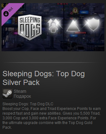 Sleeping Dogs: Top Dog Silver Pack (Steam Gif.Reg.Free)