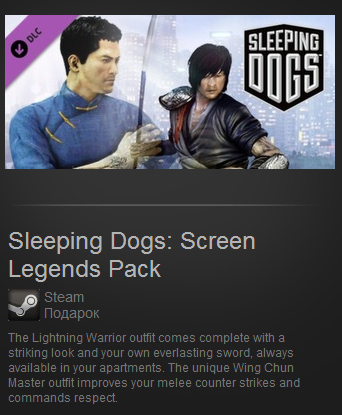 Sleeping Dogs: Screen Legends Pack (Steam Gift / ROW)