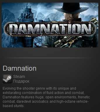Damnation (Steam Gift / Region Free)