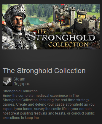 The Stronghold Collection (Steam Gift / Region Free)