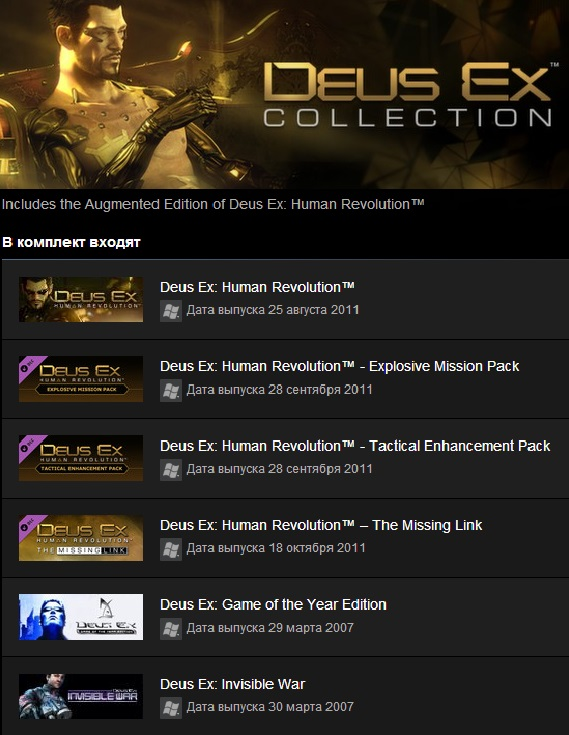Deus Ex Collection (Steam Gift / Region Free)