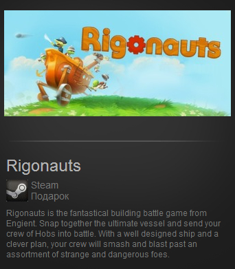 Rigonauts (Steam Gift / Region Free)