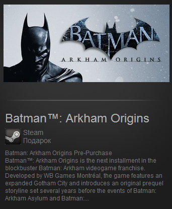 Batman™ Arkham Origins (Steam Gift / Region Free)