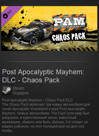 Post Apocalyptic Mayhem: DLC - Chaos Pack (Steam Gift)