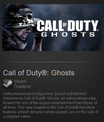 Call of Duty: Ghosts (Steam Gift / Region Free)