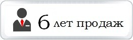 45000 RUB VISA VIRTUAL CARD (RUS Bank). Гарантии