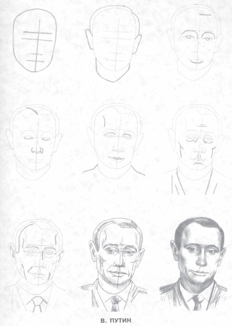 Draw 50 prominent politicians. PDF