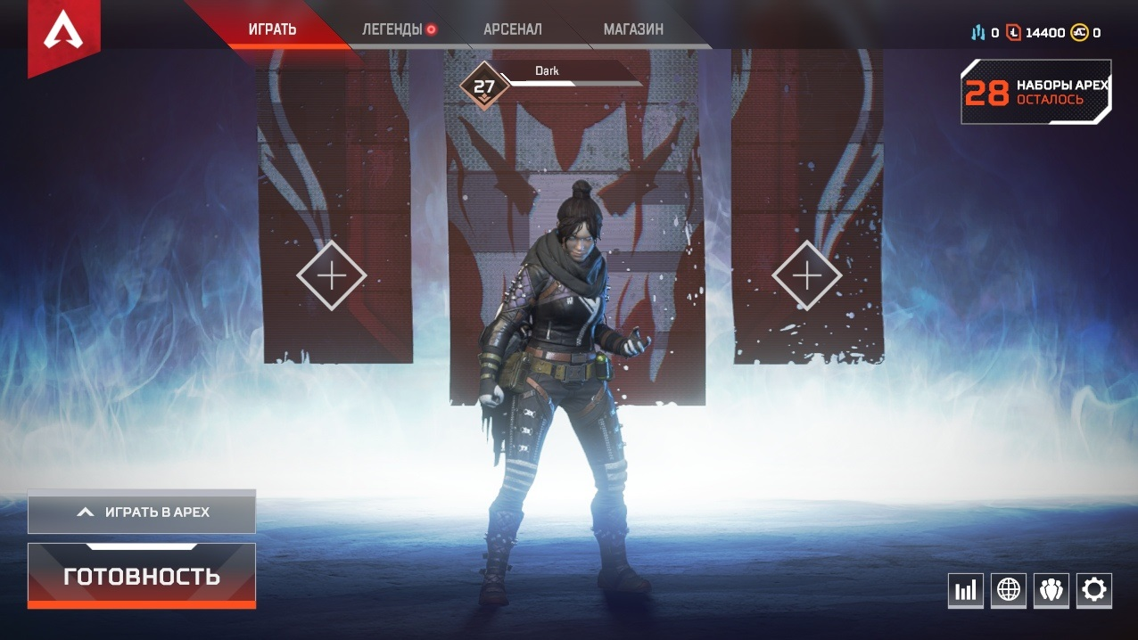 Boosted account Apex Legends   25+ level 2019