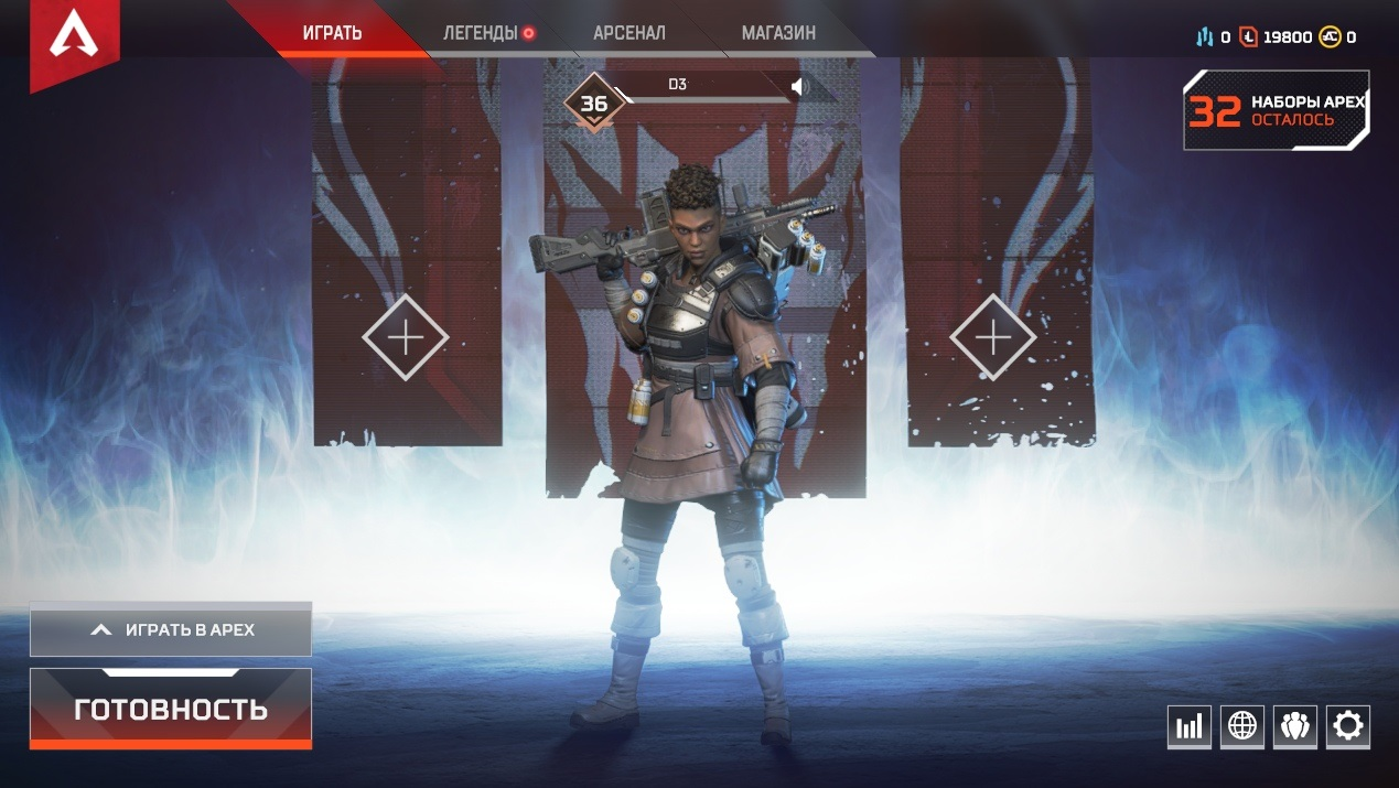Boosted account Apex Legends | 35+ level 2019