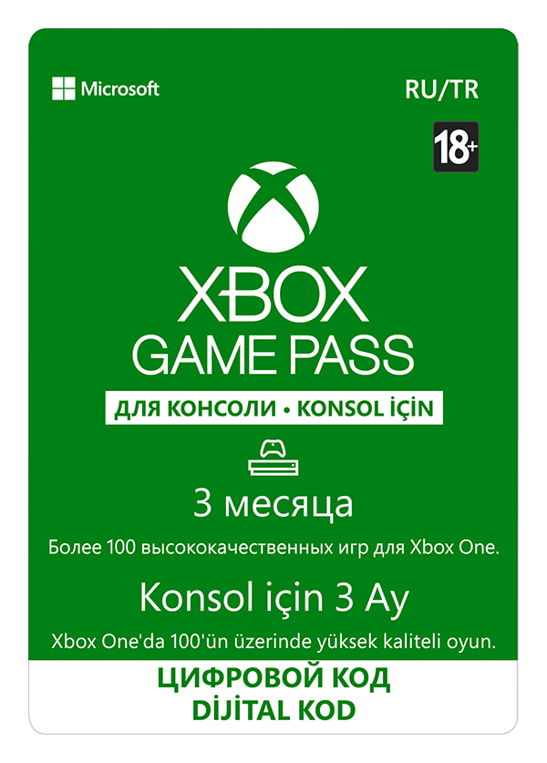 🔥XBOX GAME PASS for Xbox   3 месяца (Global)