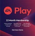 EA PLAY (EA ACCESS) 12 МЕСЯЦЕВ (XBOX ONE/ВСЕ РЕГИОНЫ)