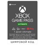 XBOX GAME PASS Ultimate 7 дней (Продление) (Global)