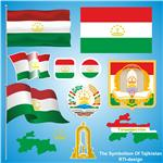 Символика Таджикистана в векторе.